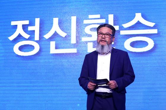 중앙일보가 주최하는 더 오래 콘서트가 11일 오후 서울 광화문 포시즌스 호텔에서 진행됐다. 관상학 전문가 백재권 씨가 '세상 보는 안목을 키워라'를 주제로 강연하고 있다. 장진영 기자