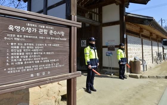 충북 옥천군 교동리 육영수 여사 생가. 모습. [중앙포토]