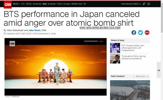 CNN뉴스 캡처