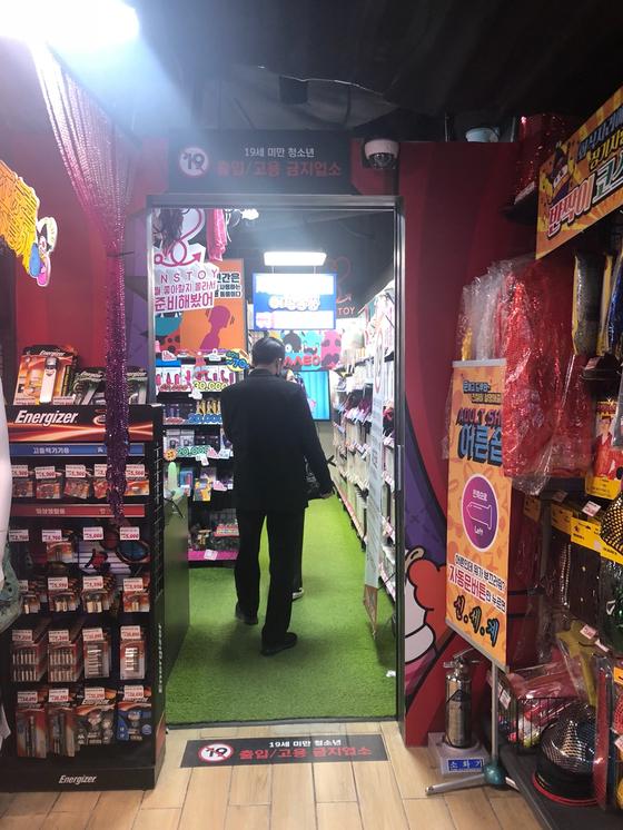 성인용품점 문이 열릴 때마다 안에서 판매 중인 제품이 보였다. 전민희 기자