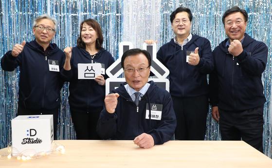 더불어민주당 이해찬 대표(가운데)와 의원들이 11일 오전 서울 여의도 당사 지하에 마련된 '씀' 방송국 개소식에서 파이팅하고 있다.   [연합뉴스]