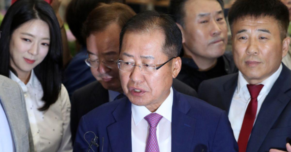 홍준표 자유한국당 전 대표. [뉴스1]