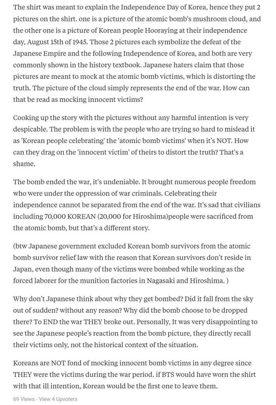 한국 아미를 중심으로 퍼져 나가고 있는 게시물. [트위터]