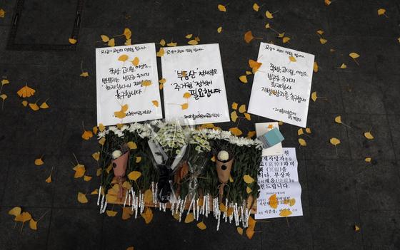 화재로 7명이 사망한 종로구 고시원 앞에 시민들이 놓고 간 추모 꽃과 편지.[연합뉴스]