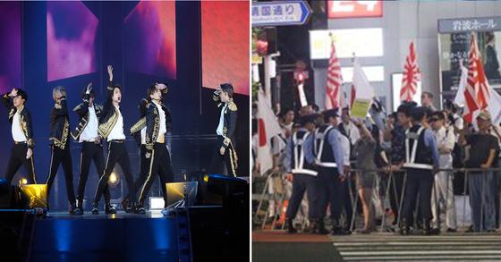 방탄소년단(왼쪽)과 일본 우익들의 2017년 혐한 집회(오른쪽) [연합뉴스]