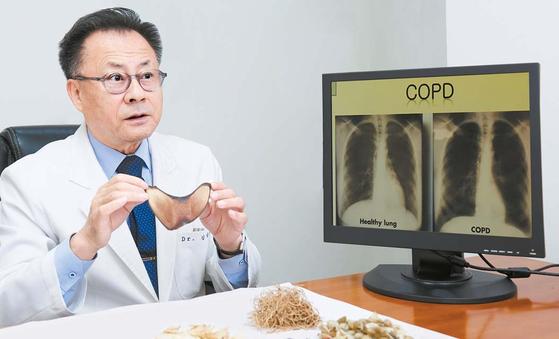 [건강한 가족] COPD로 인한 심폐 기능 손상, 복합 한약 활용한 치료로 회복