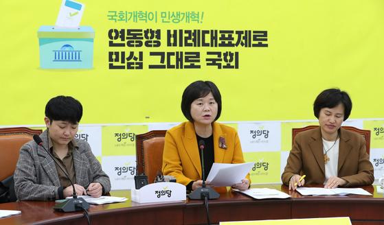 정의당 이정미 대표(가운데)가 12일 오전 국회에서 열린 상무위원회에서 발언하고 있다. [연합뉴스]
