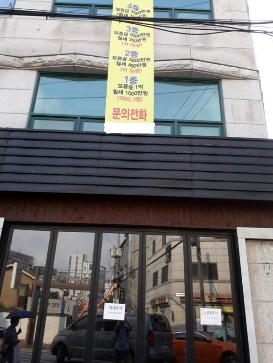 공실 상태인 서울 서촌의 한 빌딩. 임대료 분쟁을 겪은 후 3년째 건물 전체가 비어 있다. [중앙포토]