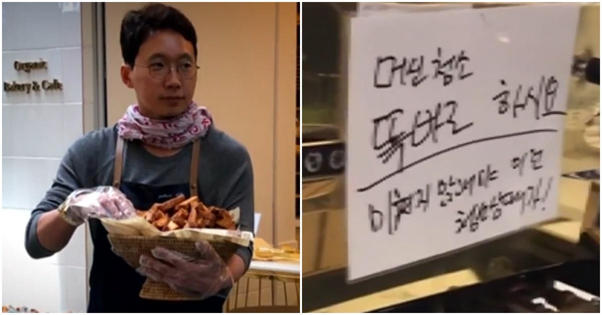황준호 대표(왼쪽)와 그가 서울 광화문 지점에 남긴 메모. [사진 JTBC 방송 캡처]