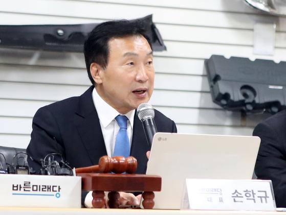 손학규, 한국당 행사 간 이언주에 정체성 뭐냐 경고