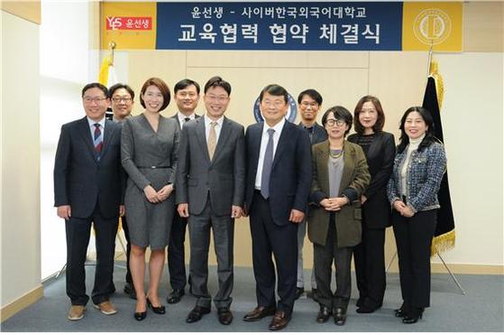 사이버한국외대, 윤선생과 교육협력 협약 체결