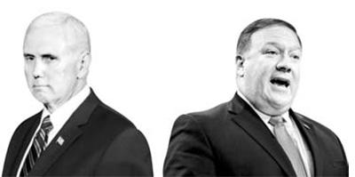 펜스(左), 폼페이오(右)