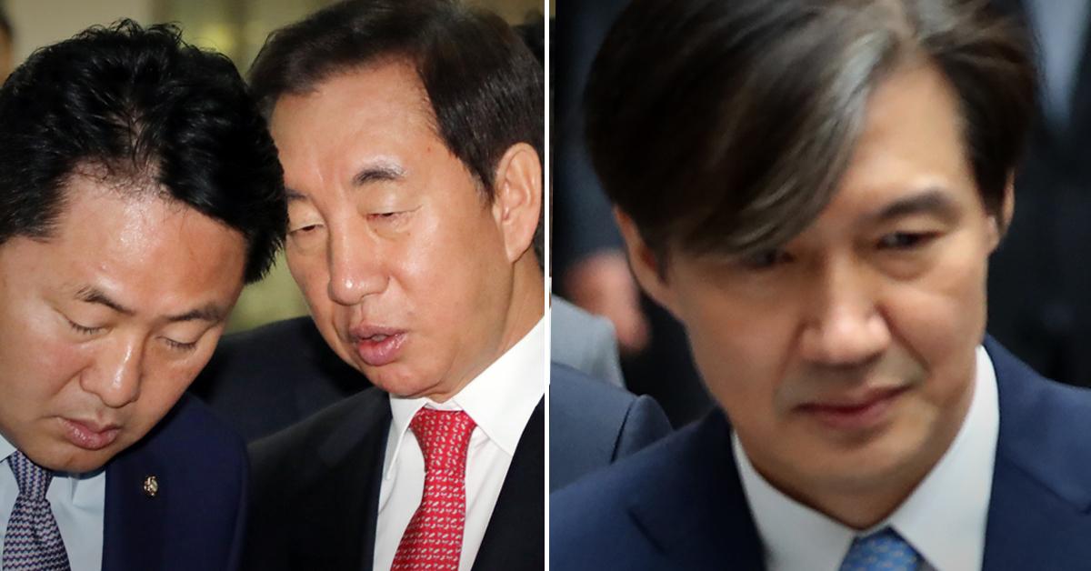 """한국·바른미래, 한목소리로 """"인사검증 실패, 조국 해임해라"""""""