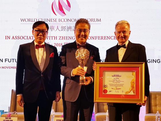 박진 이사장, APBF 글로벌 리더상 수상