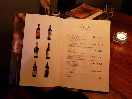 와인을 한 잔 단위로 파는 OO 와인집의 메뉴판. 정용환 기자.