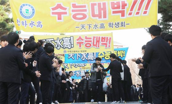 2019학년도 대학수학능력시험을 이틀 앞둔 13일 오후 경기도 수원시 수원고등학교에서 3학년 학생들이 후배들의 응원을 받으며 하교를 하고 있다. [뉴스1]