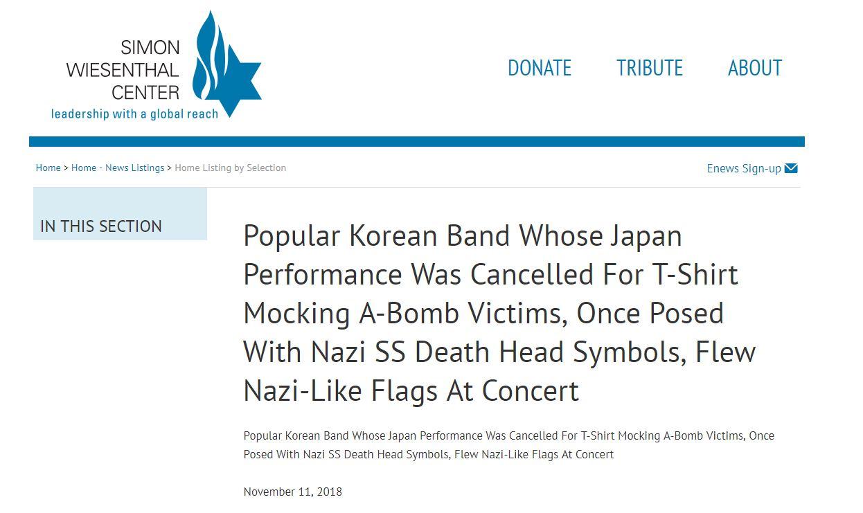 """유대인 단체, BTS에 """"나치 모자·원폭티셔츠 사과해야""""주장"""