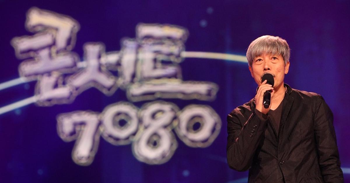"""""""고쳐쓰기엔 애로사항 많았다""""…KBS가 밝힌 '콘서트7080' 폐지 이유"""