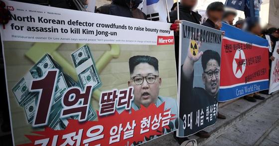 꽃술 들고 김정은 환영 외친 친북 단체···보수단체, 檢 고발