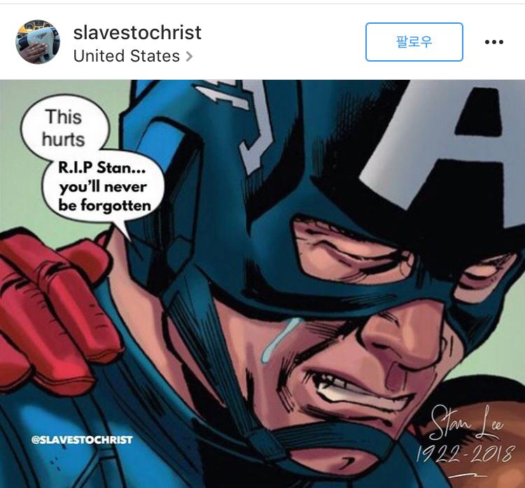 캡틴 아메리카가 결코 스탠 리를 잊지 않겠다고 눈물을 흘리고 있다. [사진 인스타그램 캡처]