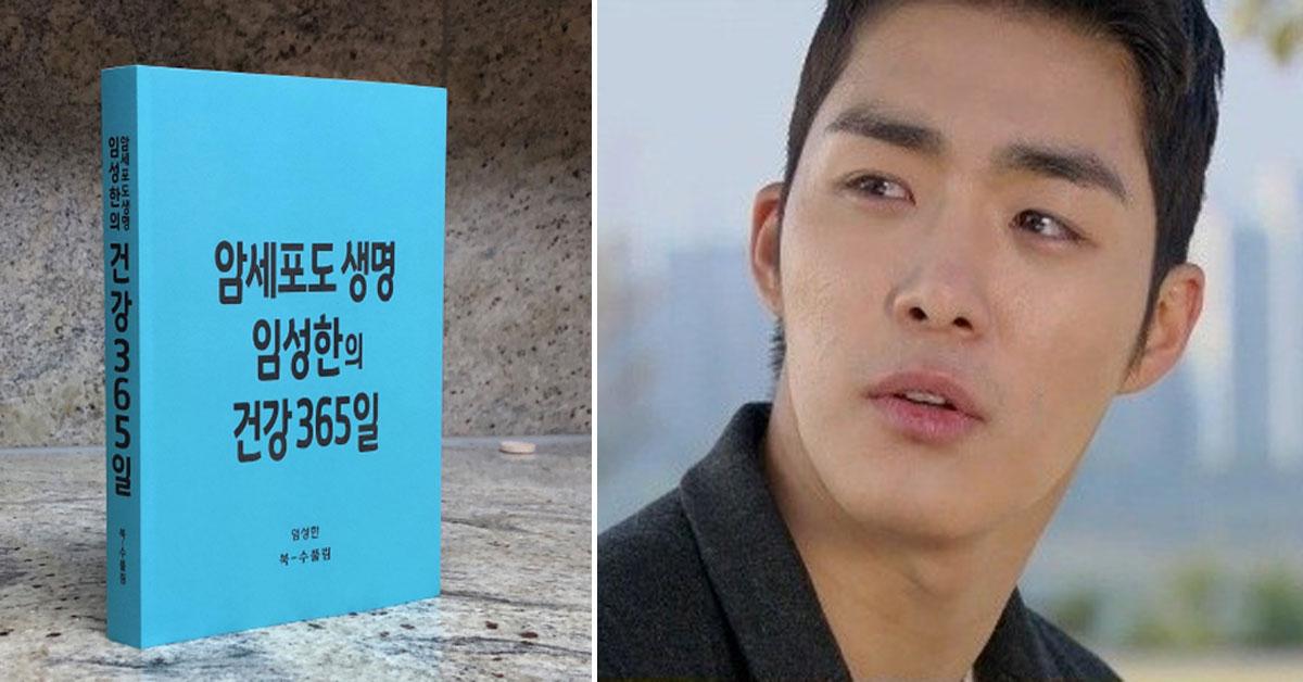 드라마 '오로라공주' 방송화면. [사진 교보문고·MBC 캡처]