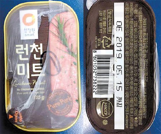대장균이 검출됐다는 식약처 발표로 회수된 '청정원 런천미트' 제품. [사진 식약처]