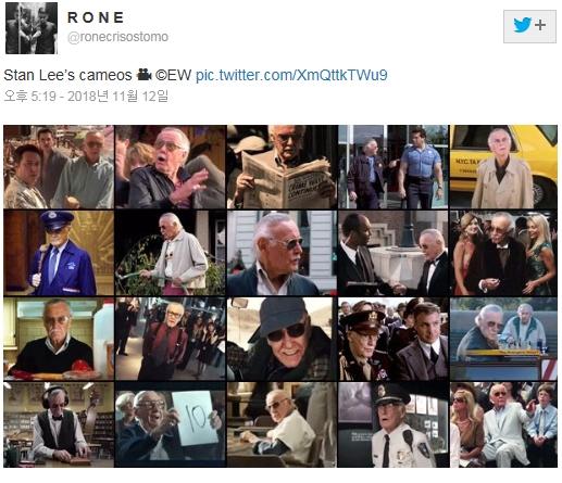 한 트위터 사용자가 등록한 영화속에 출현한 스탠 리. 그는 올 해 개봉한 영화 '베놈'을 비롯한 40여편의 마블영화에 카메오로 출현했다. [사진 트위터 캡처]