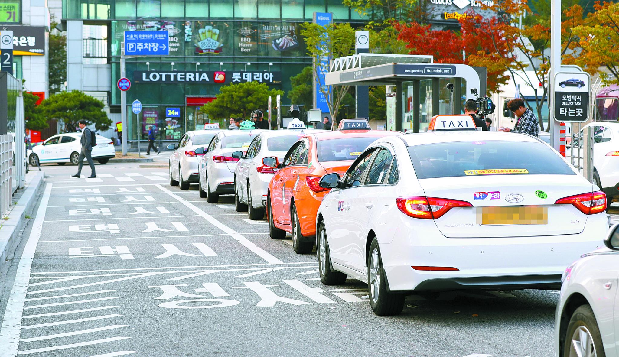 서울 택시요금, 올해 안에 3000→3800원 인상될 듯