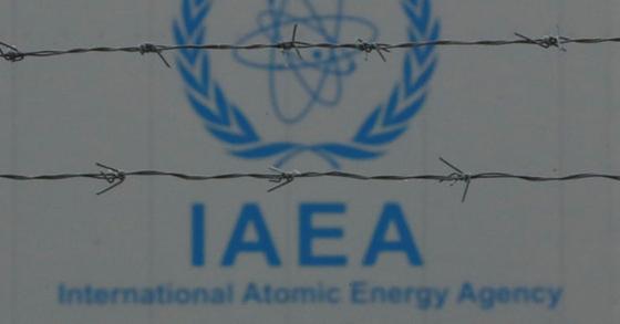 IAEA. [로이터=연합뉴스]