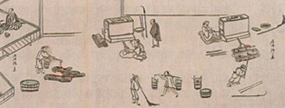 은을 제련하는 과정. [사진=일본 이와미 은광 홈페이지]