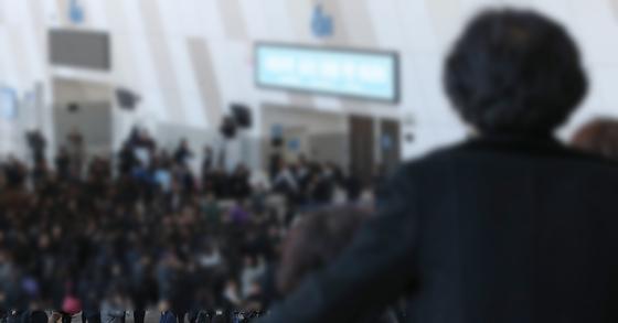 [속보] 경찰 불법 정치자금 의혹 어린이집총연합회 압수수색