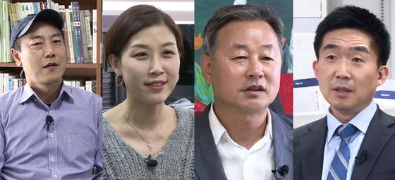 왼쪽부터 김성주 대표, 박혜은 대표, 한익종 기획의원, 이상원 대표.