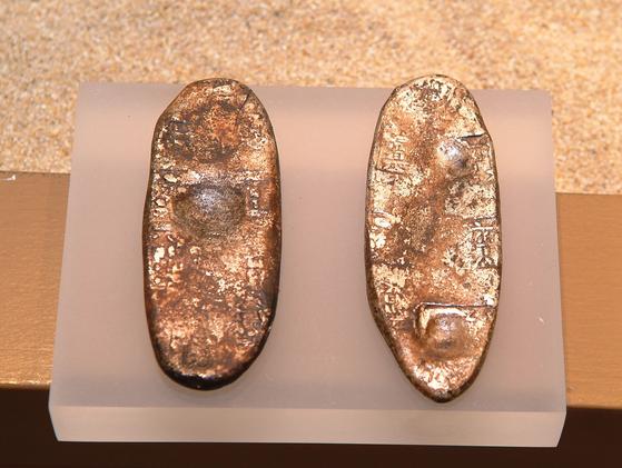 조선시대 유입된 일본 은화 [사진제공=한국담배인삼공사]