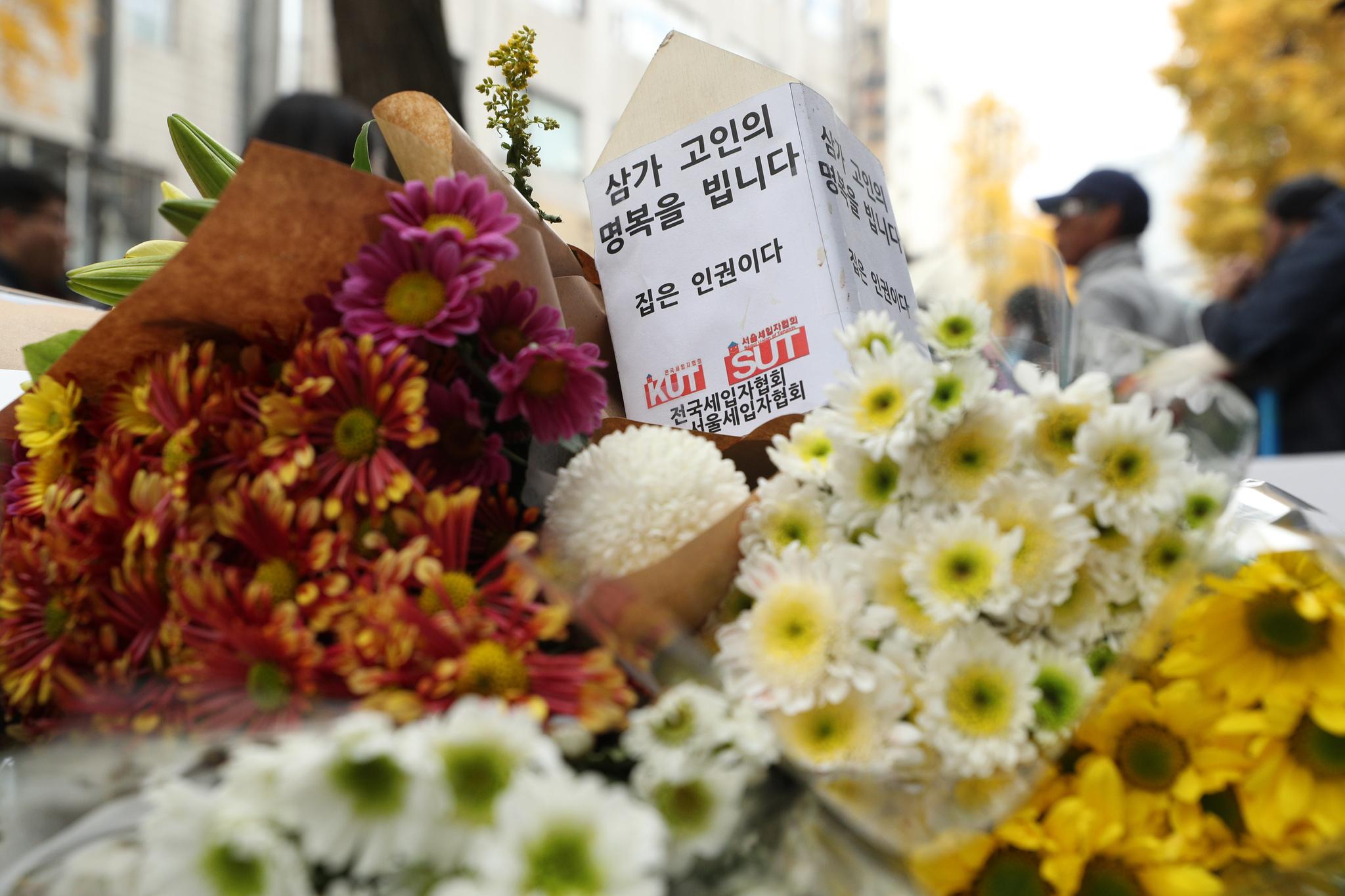 지난 11일 오전 서울 종로구 관수동 국일고시원 앞에 화재 희생자들을 추모하는 꽃이 놓여 있다. [뉴스1]