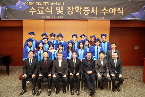 삼육대 'K-Move 스쿨' 수료생 17명 전원, 미국 기업 취업