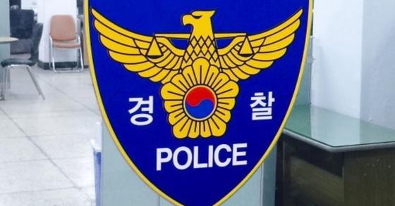 경찰 로고 [뉴스1]