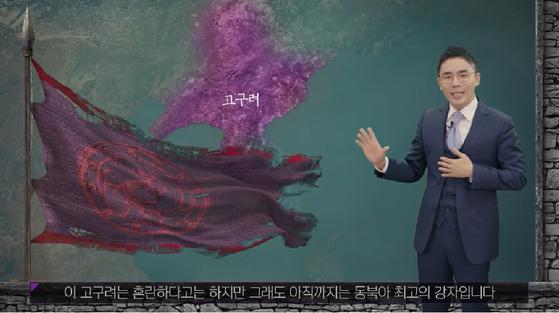 """법원 """"설민석 강사, 독립운동가 후손에 1400만원 배상""""…허위로 드러난 발언 보니"""