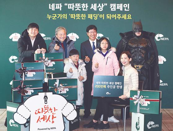 [경제 브리핑] 네파, 선행 주인공들에게 '따뜻한 패딩' 전달