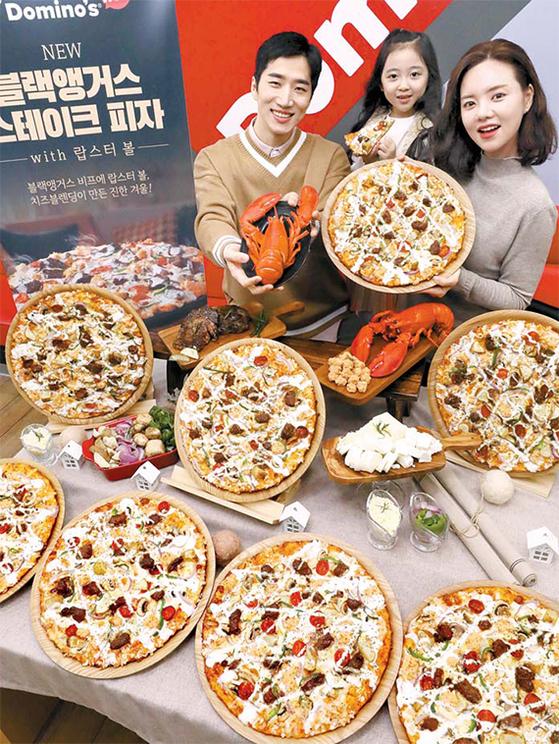 [사진] 랍스터 살 섞은 스테이크 피자