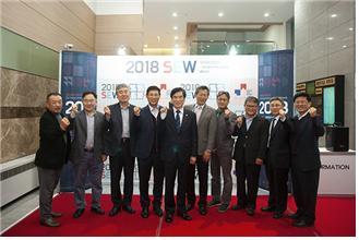 서울과기대 창업지원단 '2018 SEW 행사' 열어