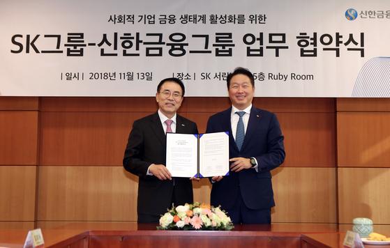 최태원 SK그룹 회장(오른쪽)과 조용병 신한금융지주 회장이 13일 협약식을 갖고 있다. [사진 SK]