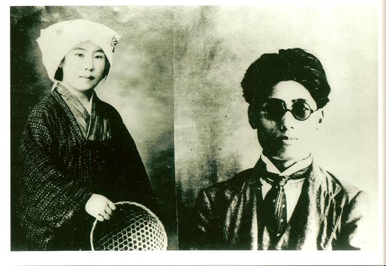 옥사 92년 만에…박열 의사 부인 가네코 후미코 독립유공자 된다