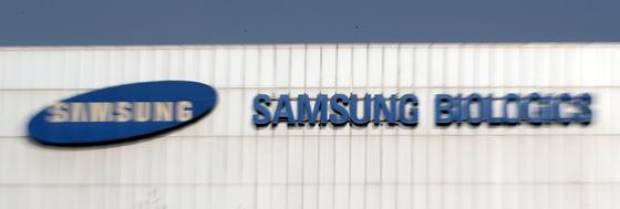 삼성이 약속한 2조 바이오 투자 미래는...4공장 건설 늦어질 수도