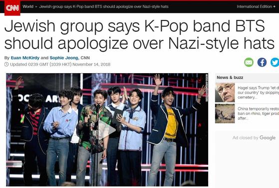 Photo from CNN Screenshot