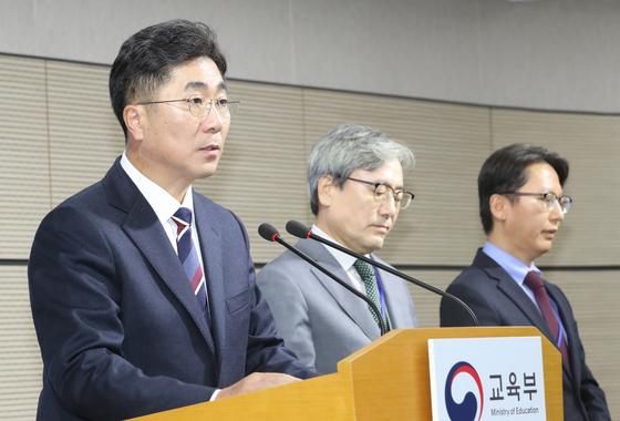 수능 출제위원장 국어 오탈자 수험생에 송구…난이도 작년수준
