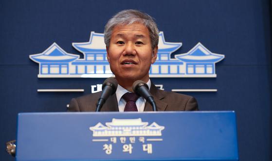 文정부 2기 새 국가비전, 왕실장 김수현이 맡는다