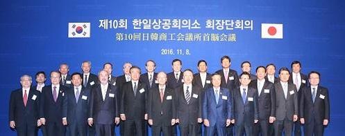 韓 대법원 판결에 반발하는 日 재계…경제계 모임도 미뤄