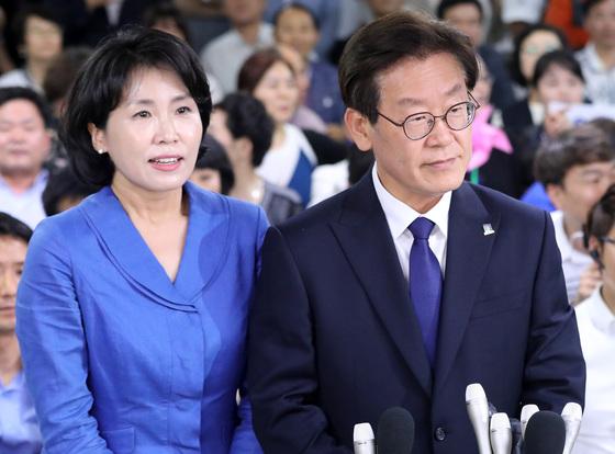 이재명 혜경궁 김씨가 부인이라는 증거? 허접하다