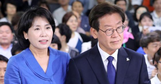 이재명 경기지사와 부인 김혜경씨 [뉴스1]