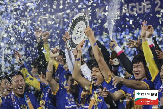 프로축구 아산, 승격자격 박탈…성남 1부 복귀